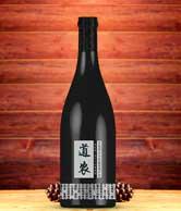 道农葡萄酒
