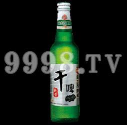 绿色纯生干啤