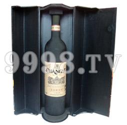 张裕特选解百纳干红葡萄酒珍藏级