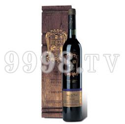 新天国际葡萄酒2