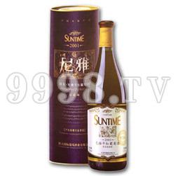 新天国际葡萄酒4
