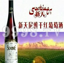 新天国际葡萄酒5