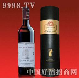 吉洛珍藏版干红葡萄酒