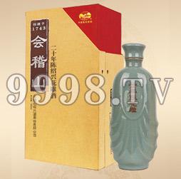 会稽山国宴二十年陈花雕酒