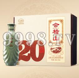 绍兴花雕酒礼盒十二年陈