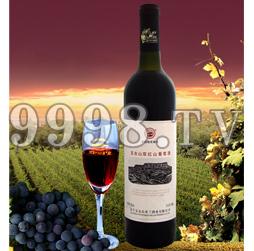 五女山双红山葡萄酒