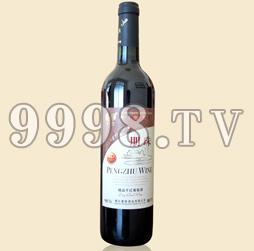 朋珠精品干红葡萄酒