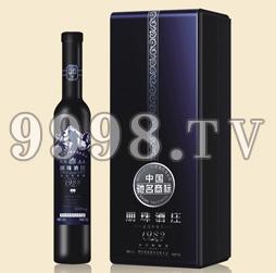 朋珠冰白葡萄酒