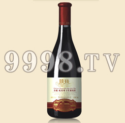 珍藏・蛇龙珠干红葡萄酒