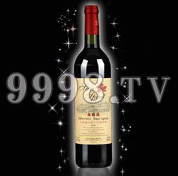 赤霞珠2005干红葡萄酒