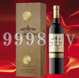 赤霞珠干红葡萄酒-珍藏版
