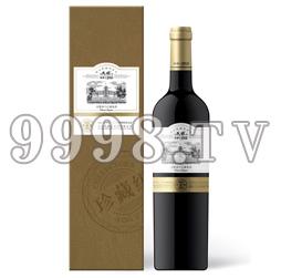 珍藏级赤霞珠干红葡萄酒