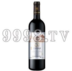 汉森精品干红葡萄酒