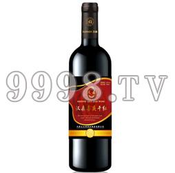 汉森喜庆干红葡萄酒
