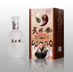 安徽武林风酒业公司新品金淡雅成功上市!