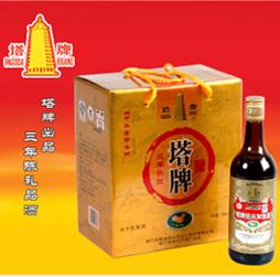 2010年塔牌绍兴酒年度营销工作会议举行