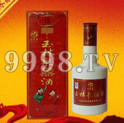 39°玉林禧酒