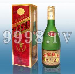 46度古宫宴酒3
