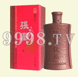 张骞礼酒(汉候珍藏)