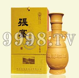 张骞礼酒(汉皇御酒)