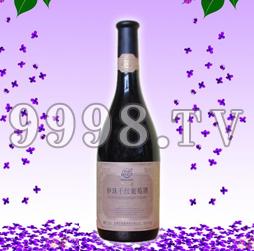 伊珠精制干红葡萄酒