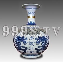 老银川1953原浆酒