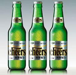 乌苏西要骑士啤酒