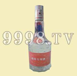 企业接待专用酒