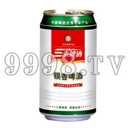 新三泰易拉罐啤酒