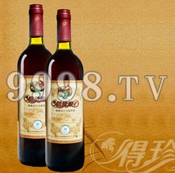 精酿原汁山葡萄酒