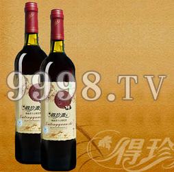 古藤全汁葡萄酒