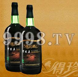 野生王原汁山葡萄酒