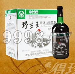 野生王原汁山葡萄酒(甜型)
