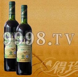 源汁原味山葡萄酒