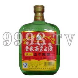 48度典藏晋泉高粱白酒五年陈