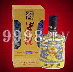 津酒(御津酒)