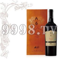 高原A6干红葡萄酒