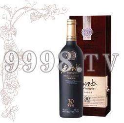 三十年树龄干红葡萄酒
