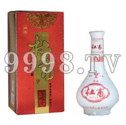 杜甫酒(白瓷)
