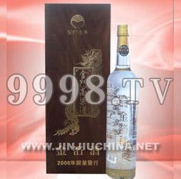 56度金箔酒