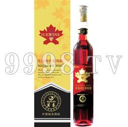 莫高小冰红葡萄酒