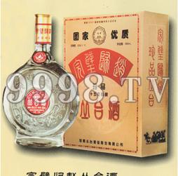 1997年完璧归赵丛台酒