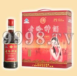 古岭神酒(简装玻璃双瓶礼盒)