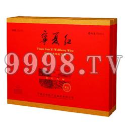 12°精品干意礼盒(宁夏红)
