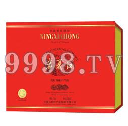 12°纯特酿干型酒礼盒