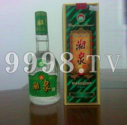 98年48°湘泉