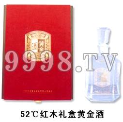 52度红木礼盒黄金酒