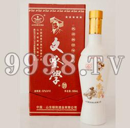 颐阳(五星文登学酒)