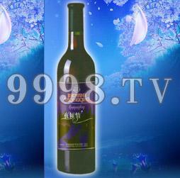 伊珠夜倾情葡萄酒
