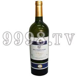 莎当妮干白葡萄酒